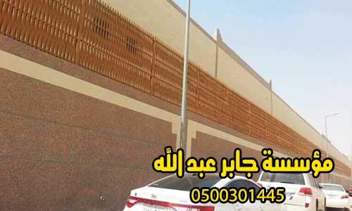 سواتر ومظلات بجدة مؤسسة جابر عبد الله 0500301445 خصم للعملاء الجدد