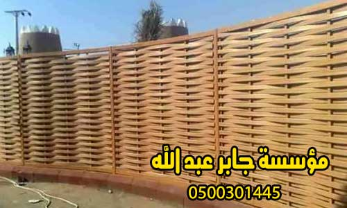 أفضل خصومات شركة تركيب سواتر ومظلات بجدة جابر عبد الله0500301445