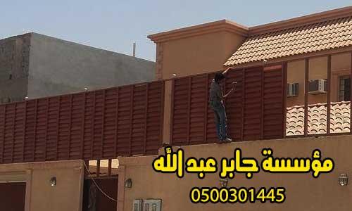 أفضل سعر تركيب سواتر جدارية بجدة قماش وحديد وخشب بلاستيكي جابر عبد الله 0500301445