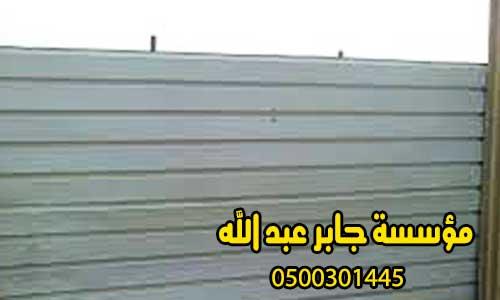 مظلات السيارات مظلات الحوش تركيب مستودعات وهناجر أفضل الخصومات مؤسسة جابر عبد الله0500301445