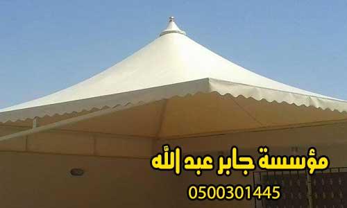 مظلات السيارات للأفراد والشركات والمؤسسات بتغطيات أوروبية فى جدة خصم20