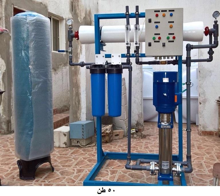 محطات تحلية مركزية لتنقية ومعالجة المياه