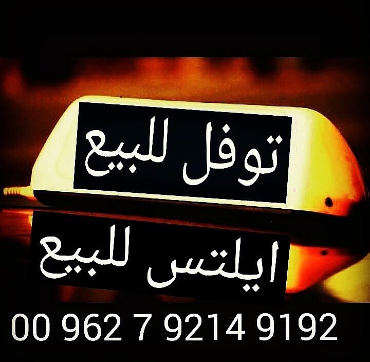 ( شهادة ايلتس بدون اختبار او توفل للبيع 00962792149192 معتمده في الشرقيه تبوك حائل جده
